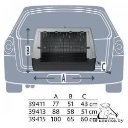 Переноска пластиковая для собак и кошек Trixie Journey S