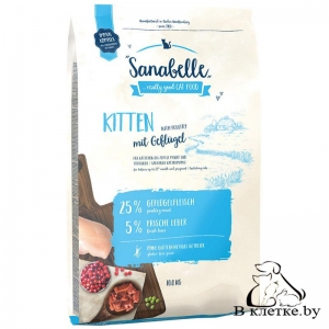 Сухой корм Sanabelle Kitten