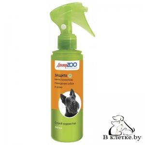 Спрей-корректор от нечистоплотного поведения собаки ДокторZOO «Защита»