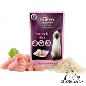 Паучи для котят Nuevo Kitten Poultry with Rice, 85гр