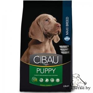 Корм Farmina Cibau Puppy MAXI