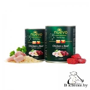 Консервы для щенков Nuevo Chicken & Beef with Rice + Calcium, 800гр