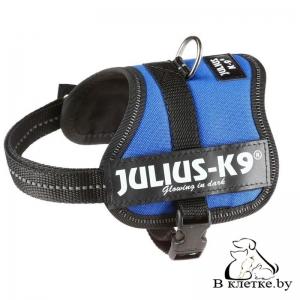 Шлейка тренировочная для щенков Trixie Julius-K9 Baby