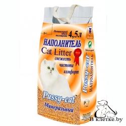 Наполнитель для кошачьего туалета Pussy-cat Минеральный