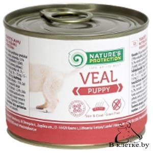 Влажный корм для щенков Nature's Protection Puppy Veal, 200гр