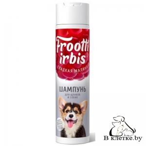 Шампунь для щенков и собак Irbis Frootti «Сладкая малина»