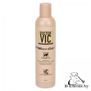 Шампунь с протеинами шелка для длинношерстных собак Doctor VIC