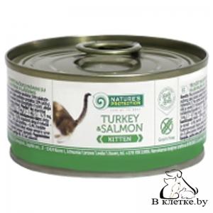 Влажный корм для котят NP Kitten Turkey & Salmon, 400гр