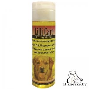 Шампунь для собак Lilli Pet с лимонным маслом