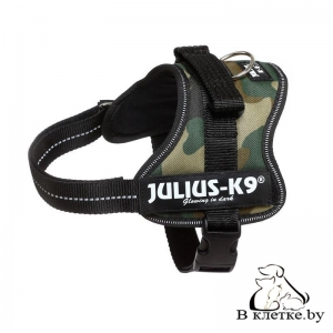 Шлейка тренировочная для собак Trixie Julius-K9 Mini-Mini