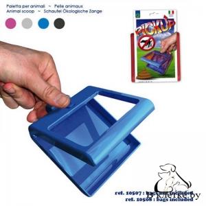 Лопатка для уборки за животными Georplast Pickup 507