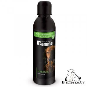 Шампунь для собак восстанавливающий Gamma