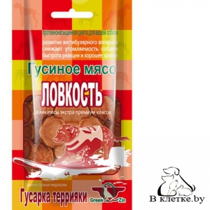 Лакомство Гусиное мясо GreenQzin ЛОВКОСТЬ