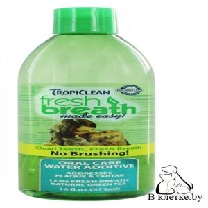 Гигиеническое средство для питомцев TropiClean FRESH BREATH WATER ADDITIVE PUPPY