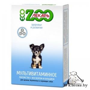 Мультивитаминное лакомство для щенков, беременных и кормящих собак ЭКО ZOOлекарь