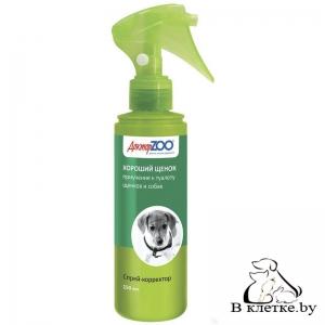 Спрей-корректор для приучения к туалету ДокторZOO «Хороший щенок»