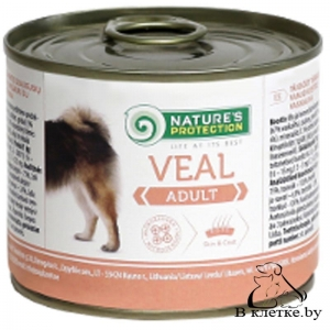 Консервы для собак Nature's Protection Adult Veal, 800гр