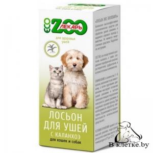 Лосьон для ушей кошек и собак ЭКО ZOOлекарь