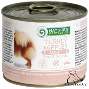 Консервы для собак мелких пород NP Small Adult Turkey & Apples, 200гр