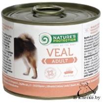 Консервы для собак Nature's Protection Adult Veal, 400гр