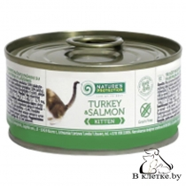 Консервы для котят NP Kitten Turkey & Salmon, 100гр