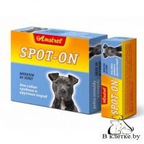 Биокапли на холку для собак средних и крупных пород Amstrel Spot-on