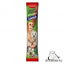 Sanal для собак «Мягкие колбаски с ягненком»