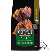 Корм Farmina Cibau Puppy MINI