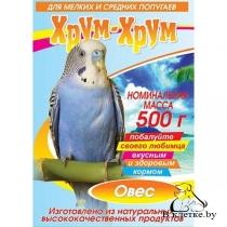 Овес для мелких и средних попугаев Хрум-хрум