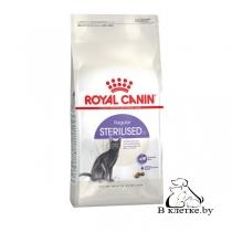 Корм для стерилизованных кошек Royal Canin Sterilized