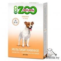 Мультивитаминное лакомство для собак ЭКО ZOOлекарь «Здоровье и сила»