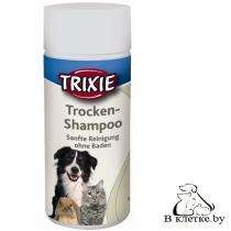 Сухой шампунь для собак, кошек и грызунов Trixie Trocken