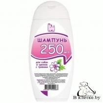 Гигиенический шампунь для собак и щенков с травами ДокторZOO