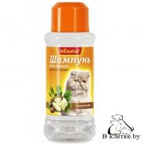 Шампунь для кошек гипоаллергенный с маслом ШИ Amstrel