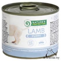 Консервы для щенков Nature's Protection Puppy Lamb, 200гр