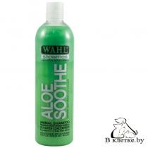Концентрированный шампунь Wahl Aloe Soothe 500ml