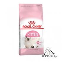 Сухой корм Royal Canin Kitten