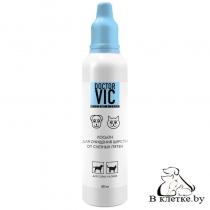 Лосьон для очищения шерсти собак и кошек от слёзных пятен Doctor VIC