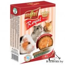 Морковные хлопья для грызунов Vitapol Menu