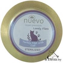 Консервы для стерилизованных кошек Nuevo Turkey Filet & Calf, 85гр