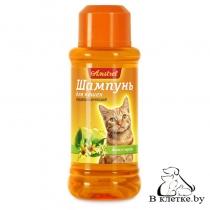 Шампунь для кошек кондиционирующий с липой и чередой Amstrel