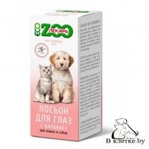 Лосьон для глаз кошек и собак ЭКО ZOOлекарь
