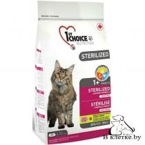 Корм 1st Choice Sterilized Cat