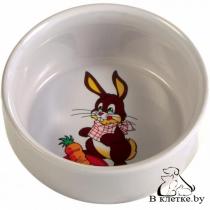 Миска с рисунком для кроликов Trixie 250 мл
