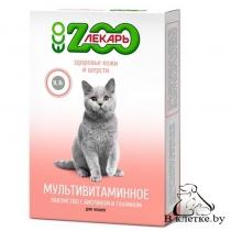 Мультивитаминное лакомство для кошек ЭКО ZOOлекарь «Здоровье кожи и шерсти»