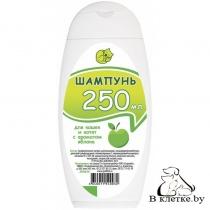 Гигиенический шампунь для кошек и котят с ароматом яблока ДокторZOO