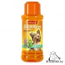 Шампунь для собак кондиционирующий с целебными травами Amstrel