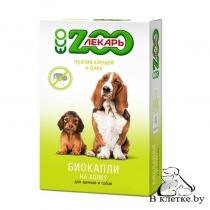 Биокапли на холку для щенков и собак ЭКО ZOOлекарь