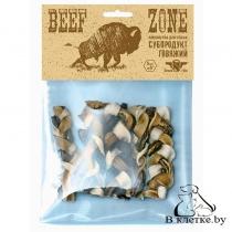Косичка из сыромятной говяжьей кожи и мяса Beef Zone, 5шт