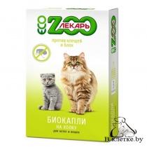 Биокапли на холку для котят и кошек ЭКО ZOOлекарь